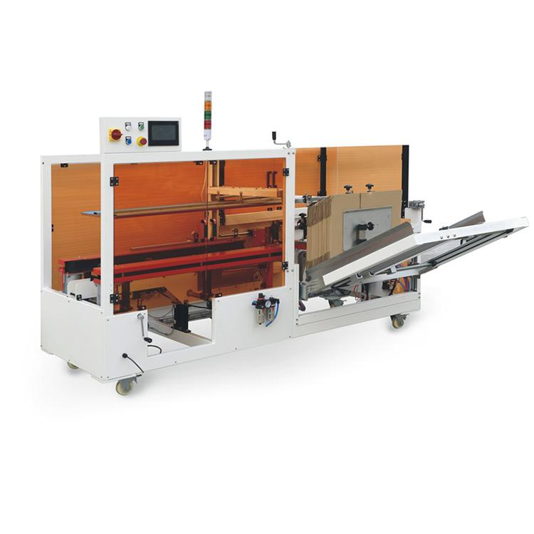 SCK-40H18纸箱自动开箱机