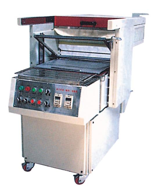 TP-5540贴体包装机