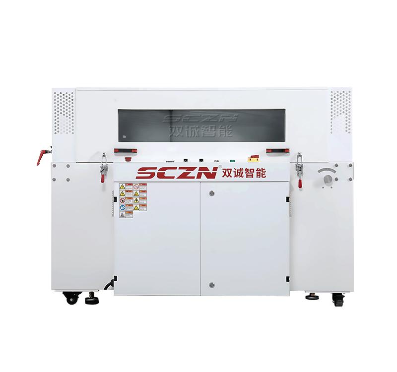 SCT-5030LX高速恒温收缩包装机