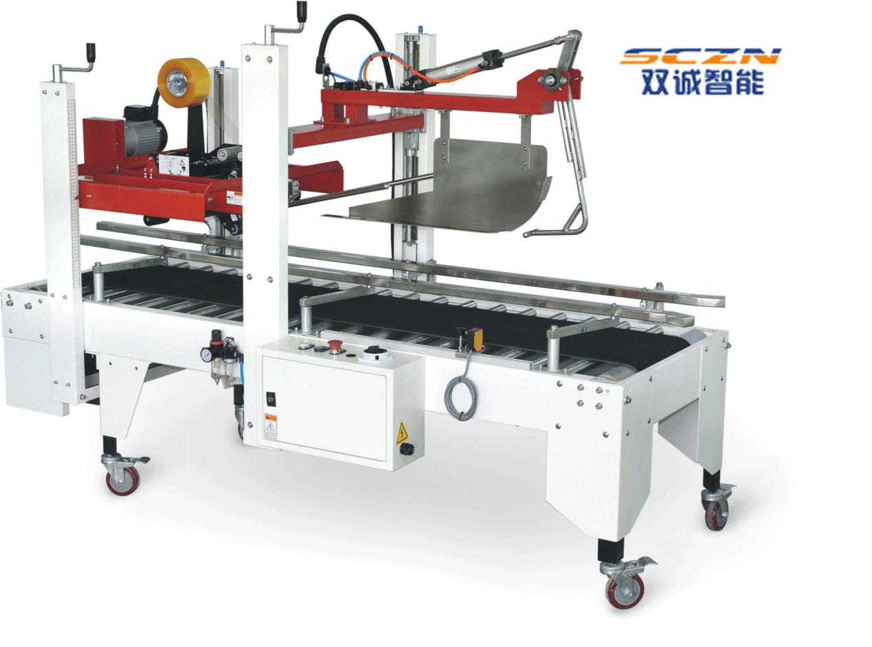 SCF-50CG中速型折盖封箱机