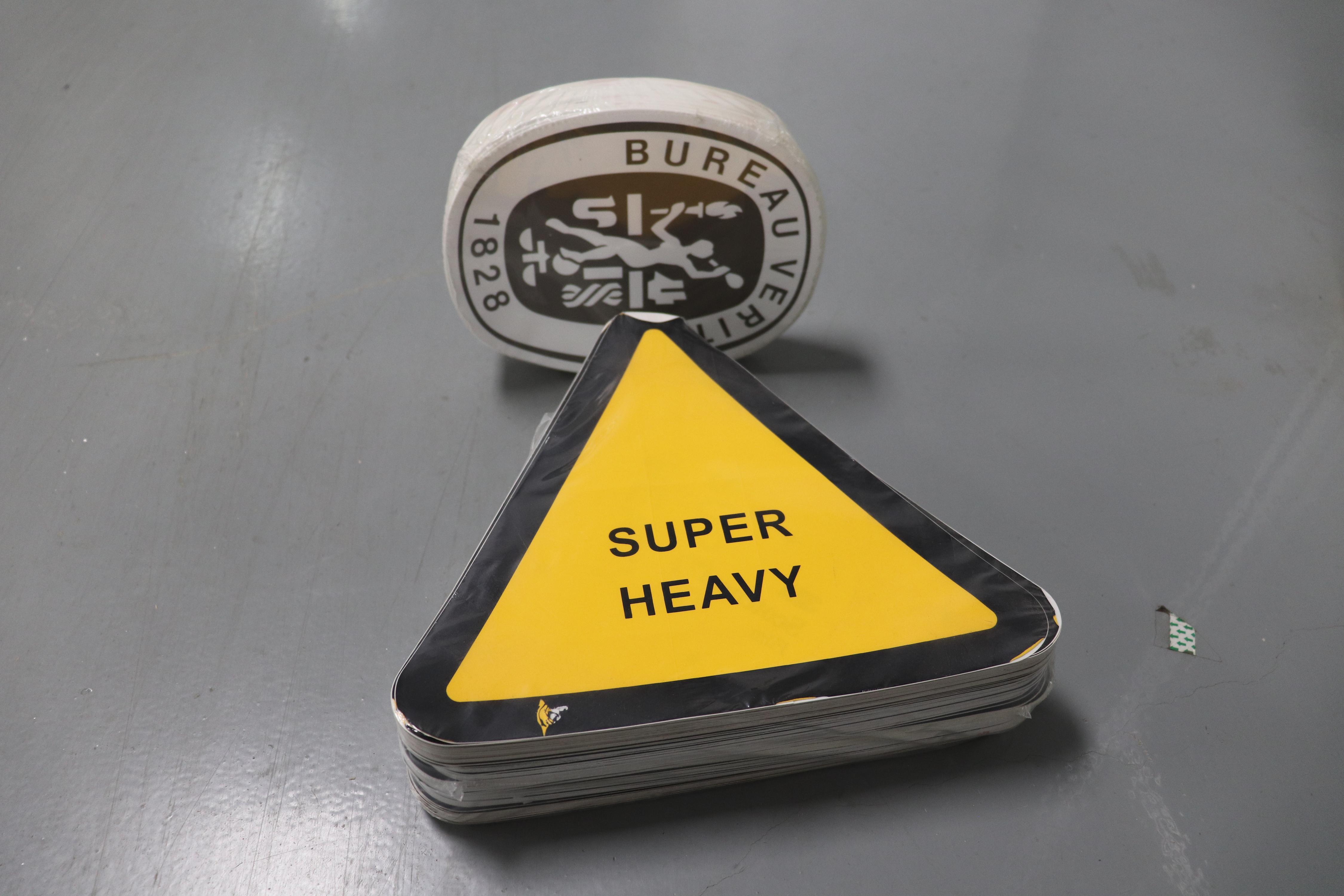 标签热收缩包装