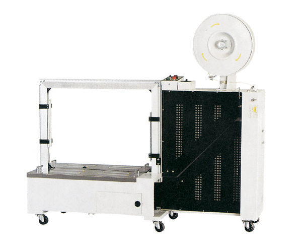 SCD-101B  Low platform automatic packing machine