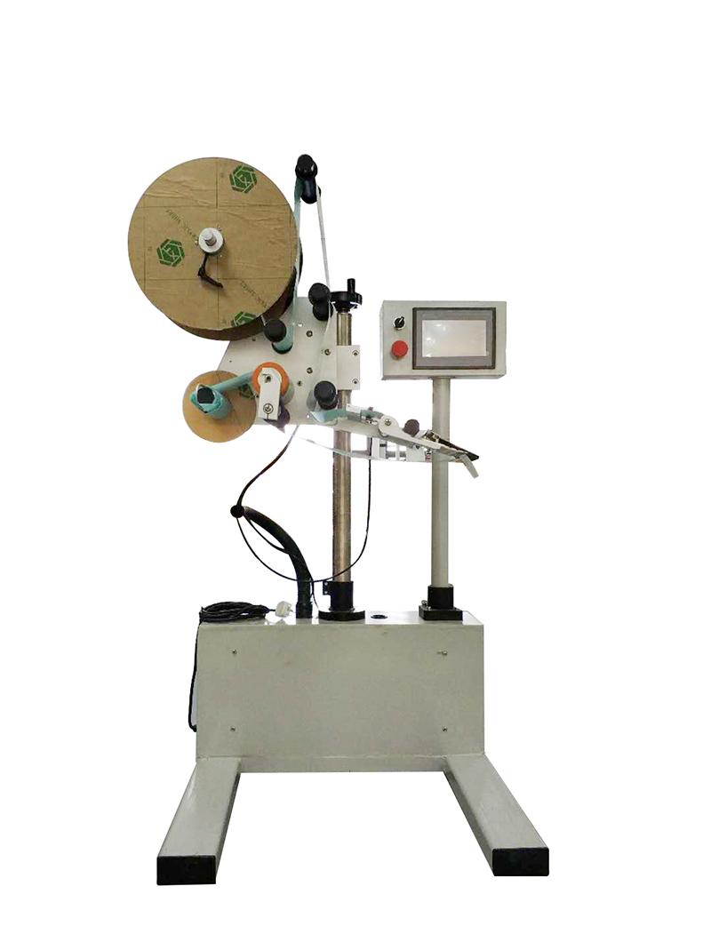 SCT-230在线平面贴标机