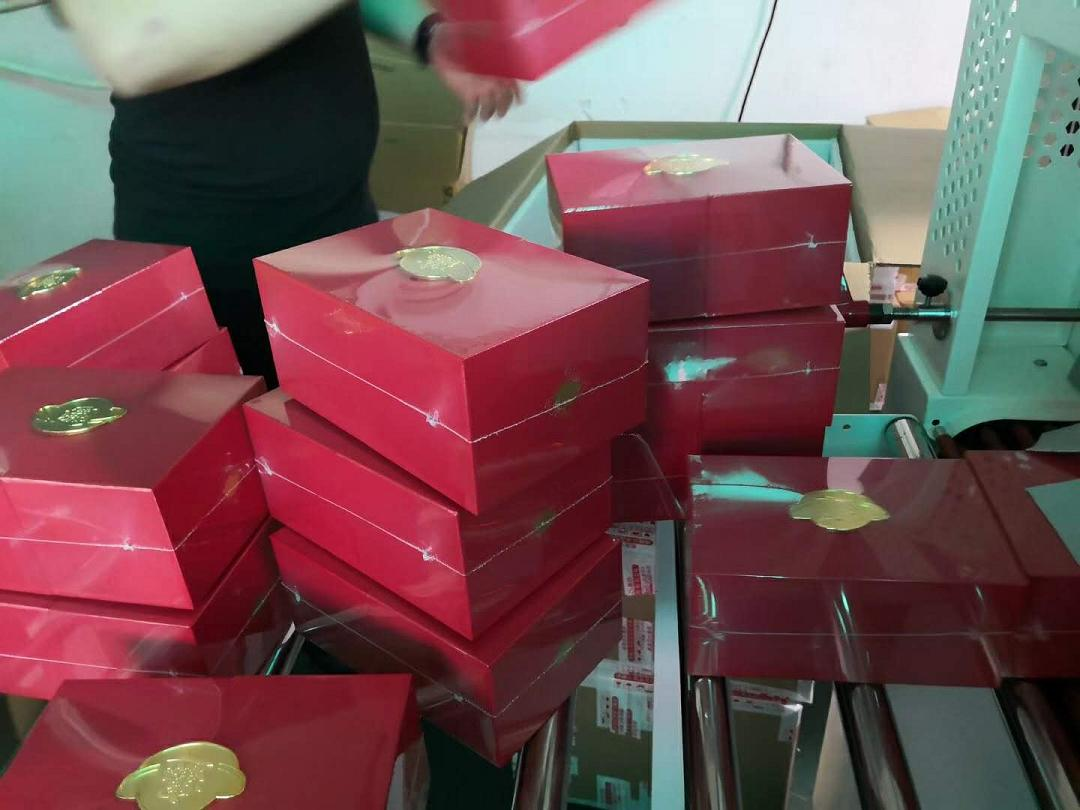 珠宝彩盒热收缩