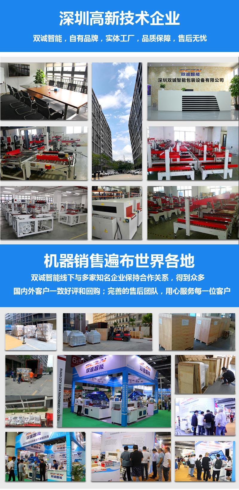 全自动高速热收缩包装机工厂展示