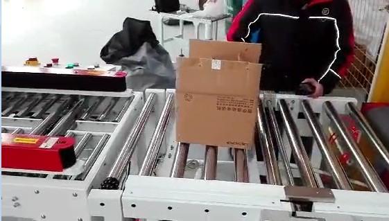 客户应用封箱机