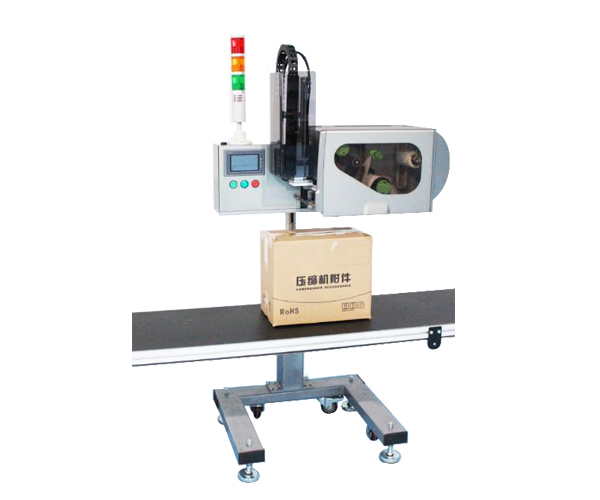 SCT-8000  Logistics express face single online printing labeling machine