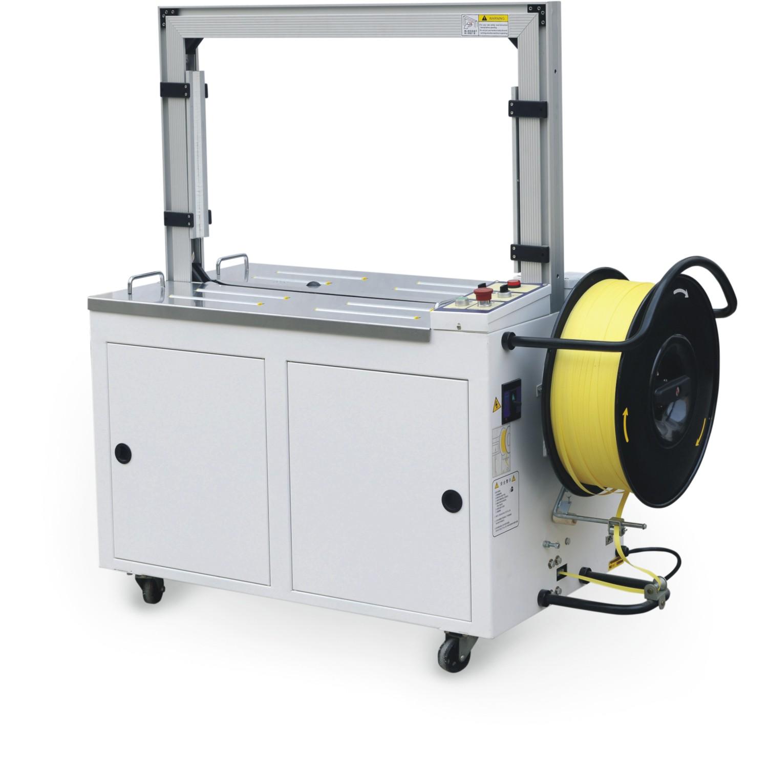 SCD-101A自动打包机