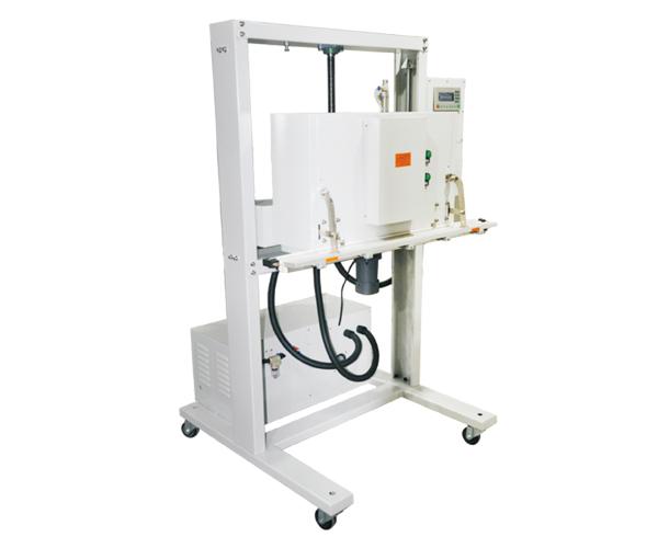 SC-800  Vacuum packaging machine