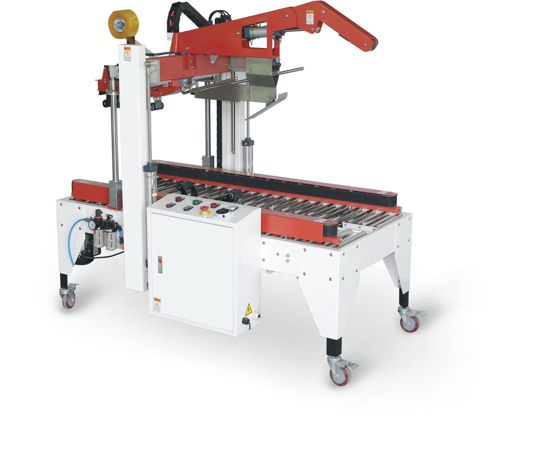 SCF-50I全自动折盖封箱机